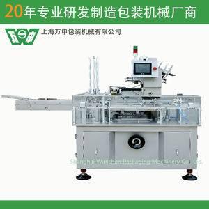 soft tube automatic cartoning machine