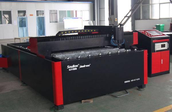 yag stainless steel laser cutting machine