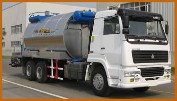 Bitumen Sprayer (HGY5251GLQ)