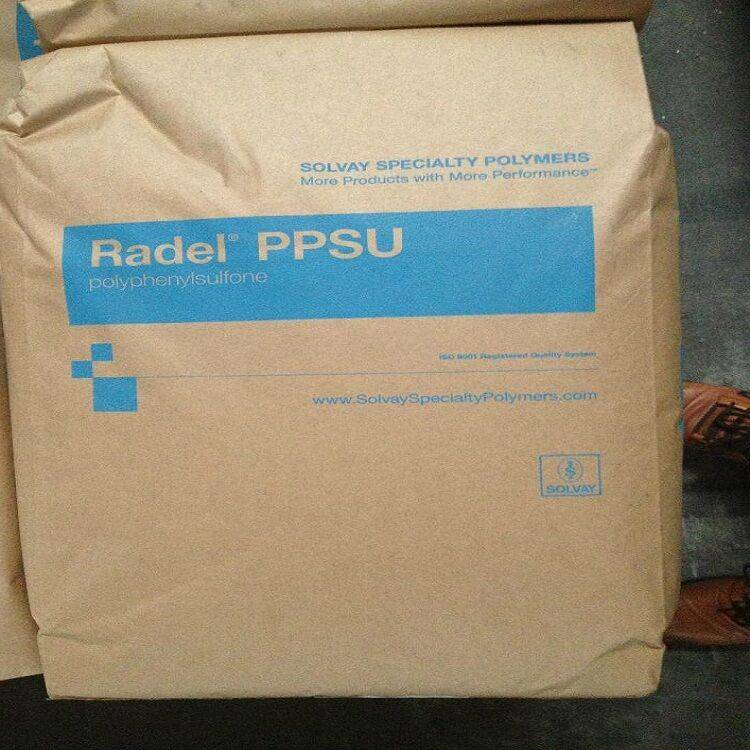 Solvay RG-5030(Polyphenylsulfone/ Engineering Plastics PPSU RESIN/PPSU GRANULES/ PPSU