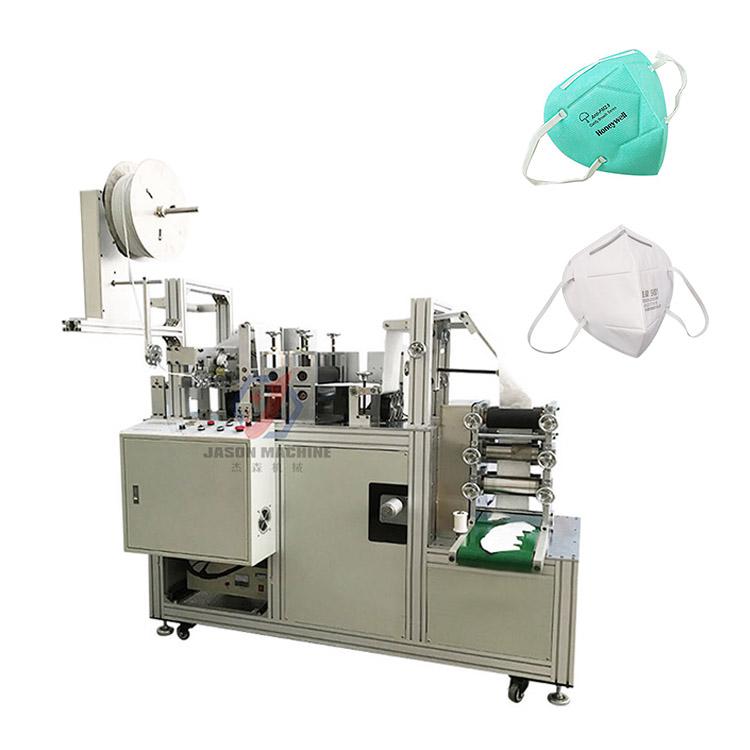 Semi automatic n95 mask making machine