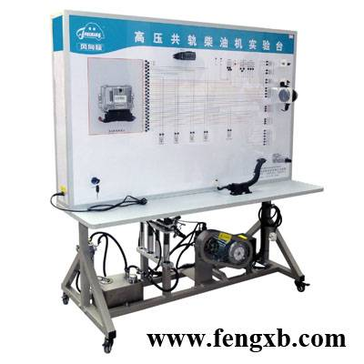 Common rail electronically-controlled diesel engine of automotive teaching and training equipment