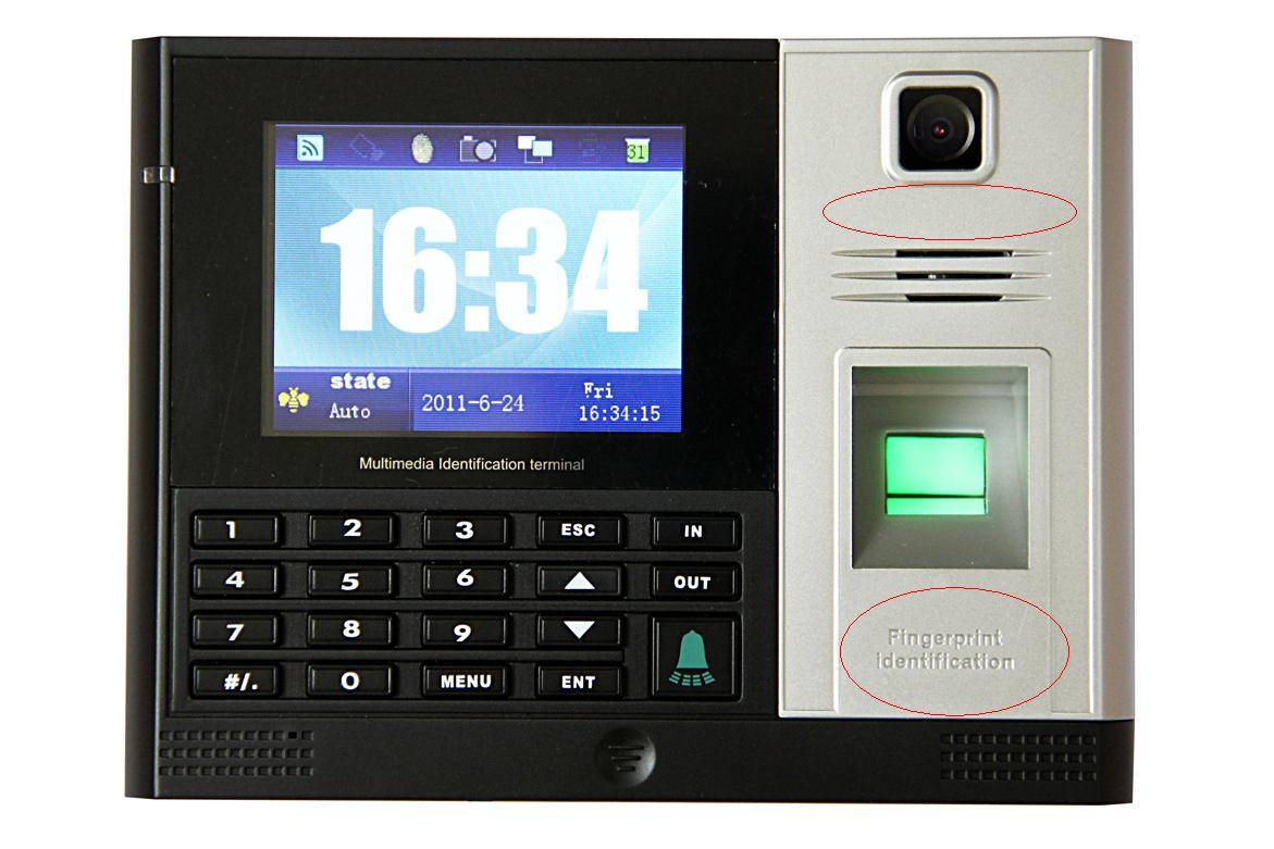 Fingerprint Time Attendance with Access Control