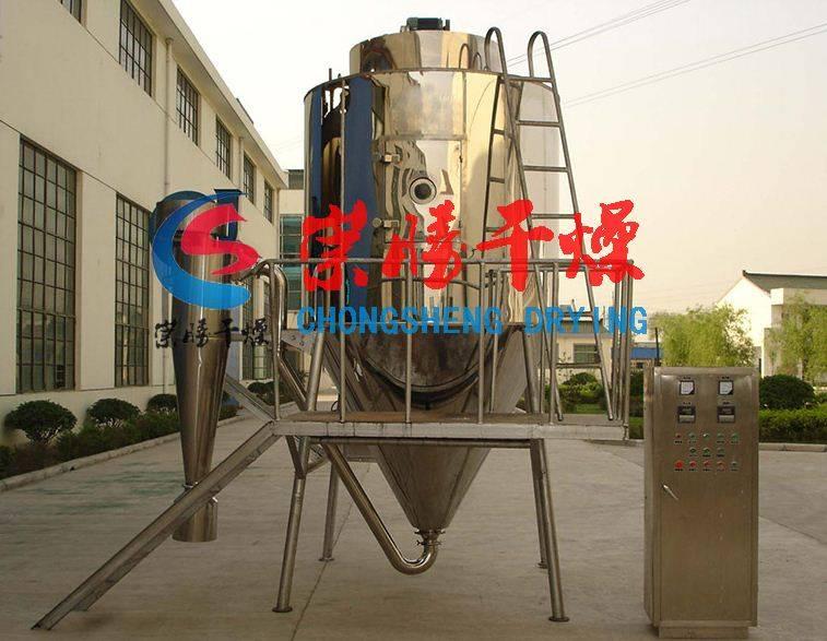 LPG Series Spray Dryer