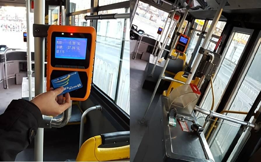 Bus Validator
