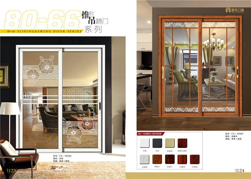 3.0 heavy duty sliding  door  fuxuan