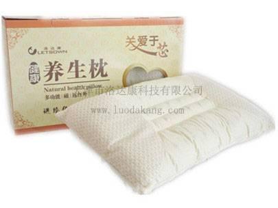 Bio-magnet health pillow