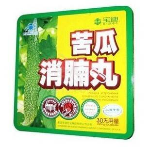 Best Price !!! Balsam Pear slim diet pills for lost belly