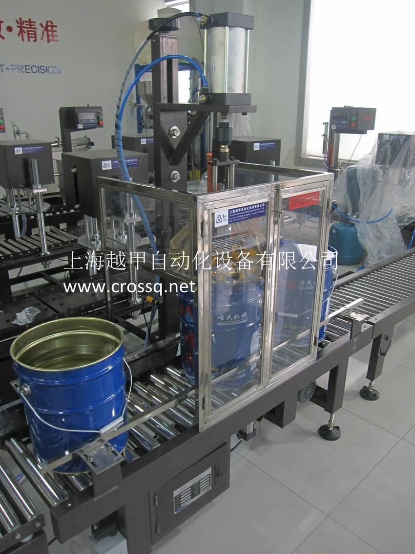 Automatic plastic pail lids pressing machine &iron pail lids gripping machine