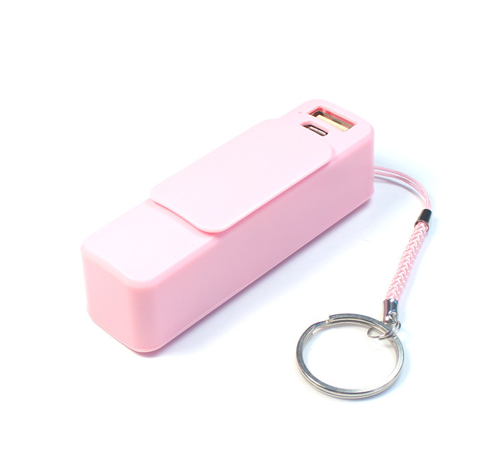 Cheap 2200mah manual for power bank 2600mah keychain power bank