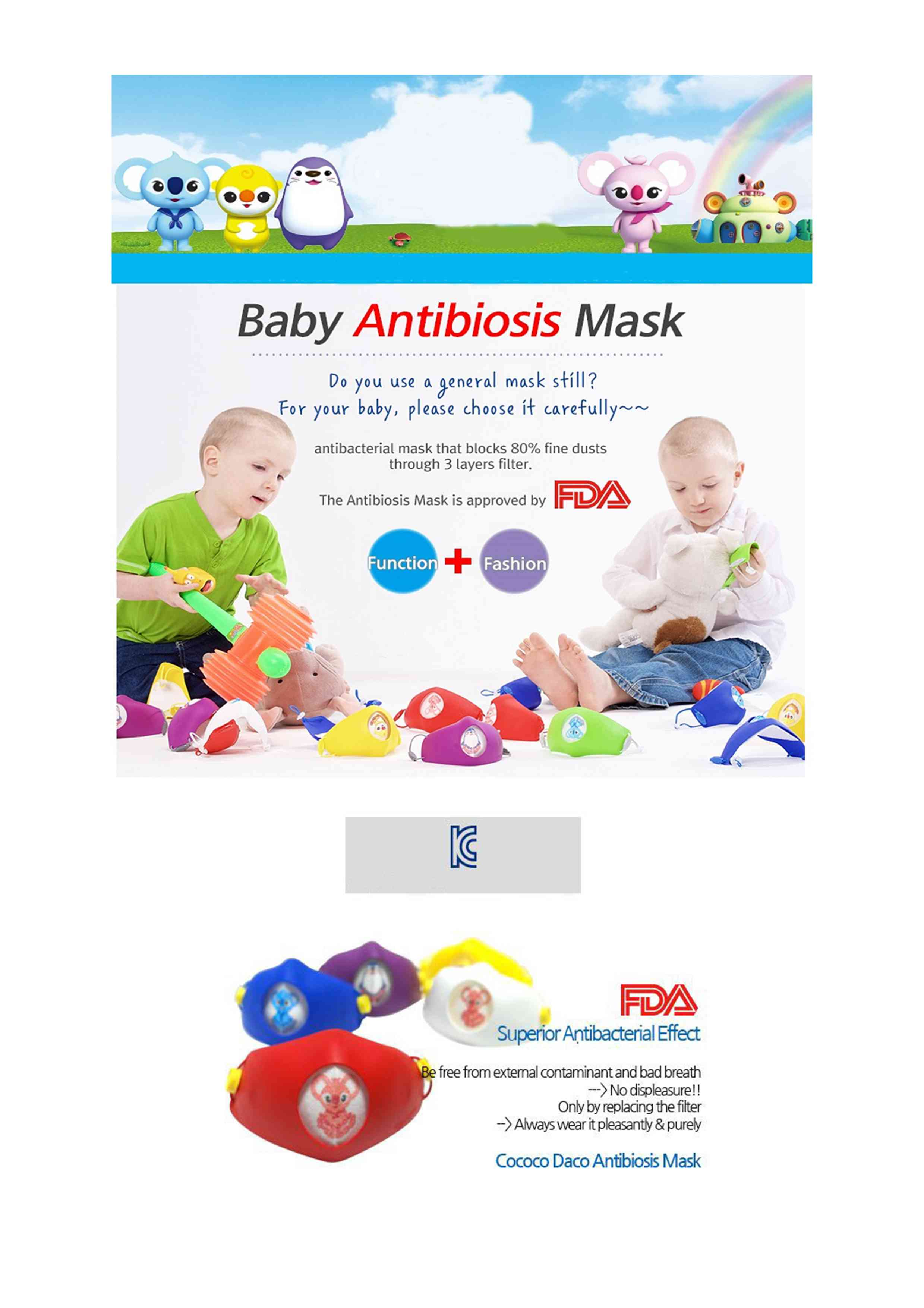 Baby Antibiosis Mask
