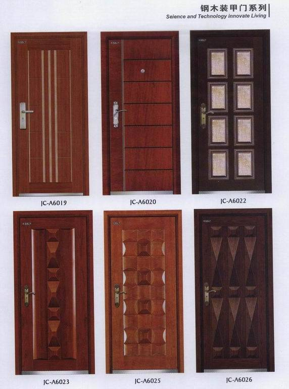 Steel Wood Armed Door