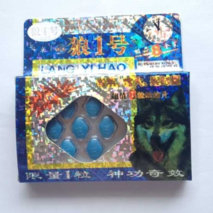 wolf NO.1 langyihao  sex tablets free shipping