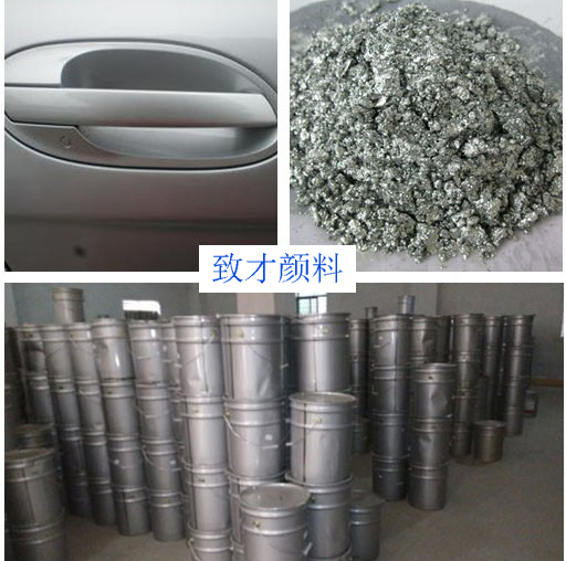 Standard Leafing Aluminum Paste metallic pigment for common industrial paints