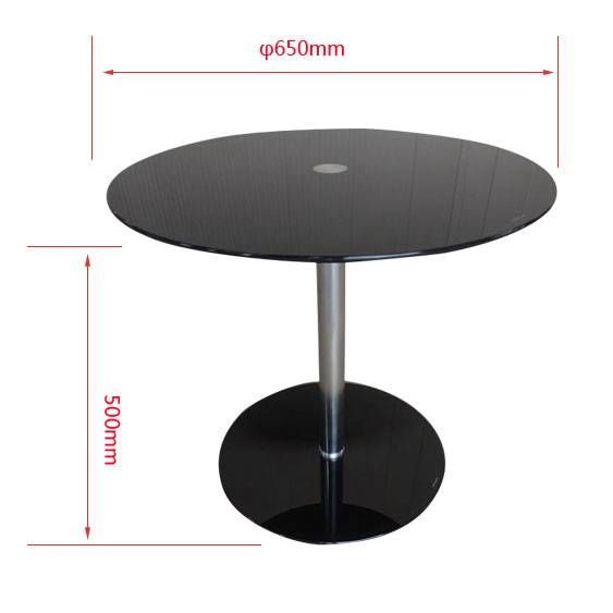 DaoHeng Diameter 65cm Round Tempered Glass Coffee Table Black