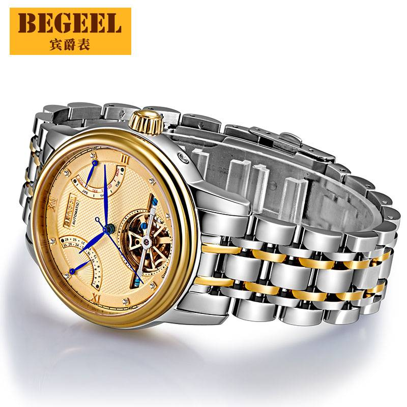 BEGEEL B188M Flywheel Watch