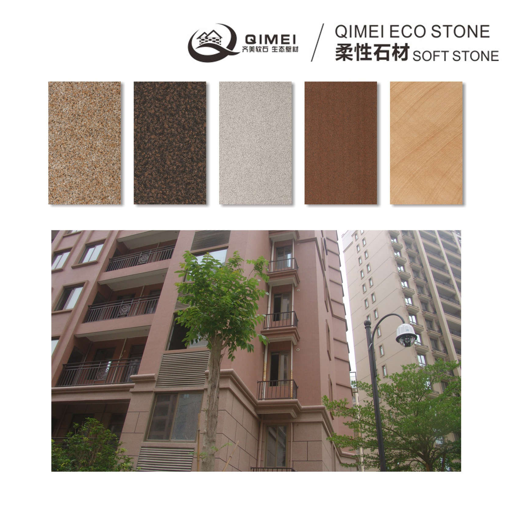 CHINA baidai flexible and bendable stone texture light weight and safety