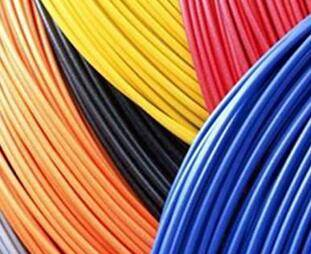 MIXEM TPE for FR wire & cables (FR series)