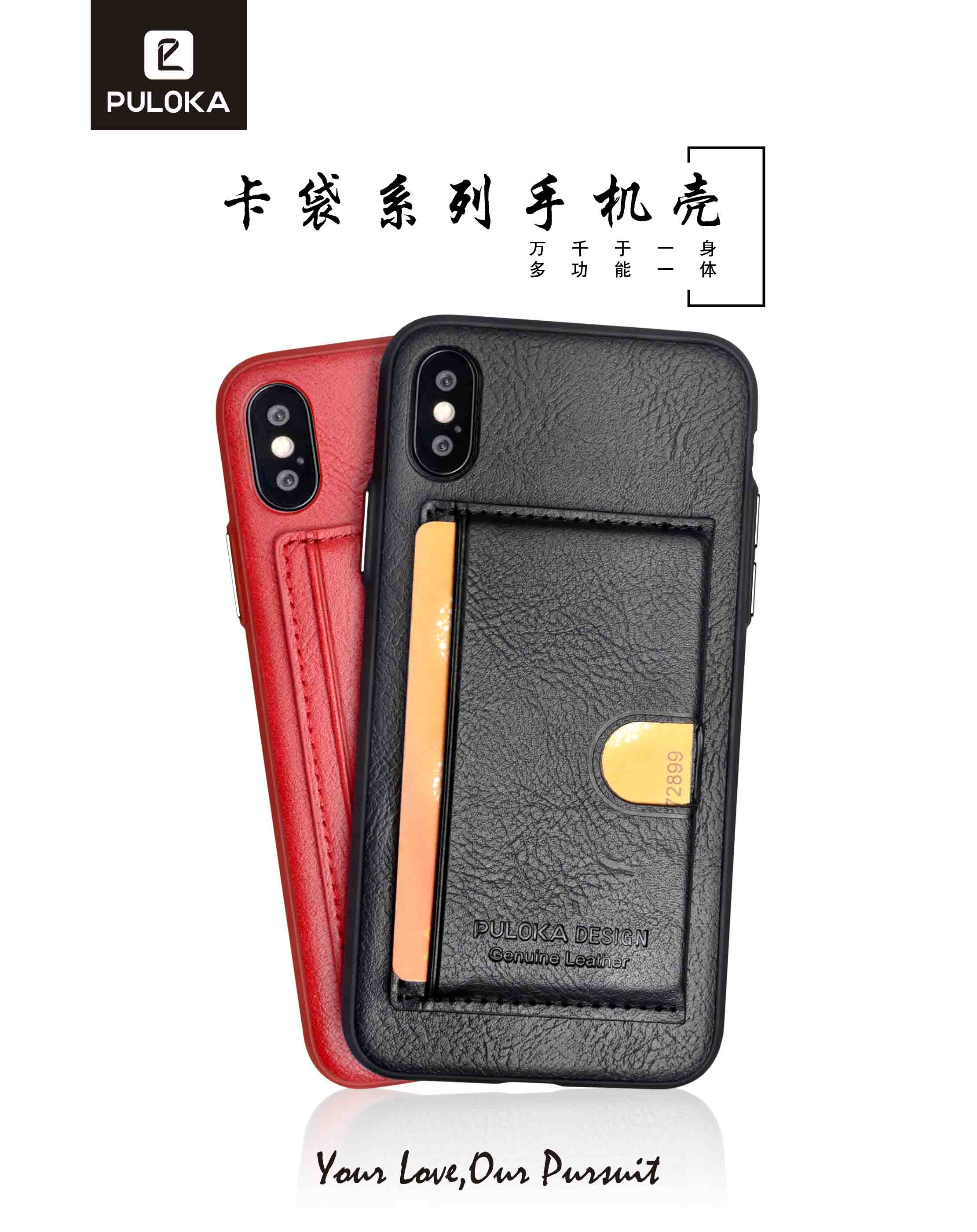 PULOKA TPU PC PU Leather Phone Cases wallet For iPHONE X 8 8P 7 7p S9P