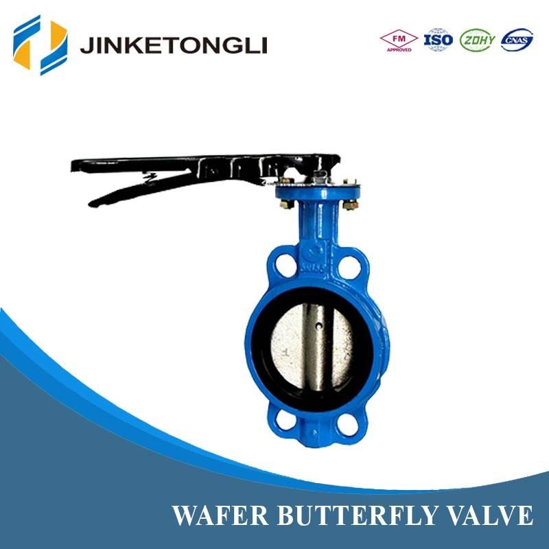China manufacture lug type wafer butterfly valve butterfly, price butterfly valve
