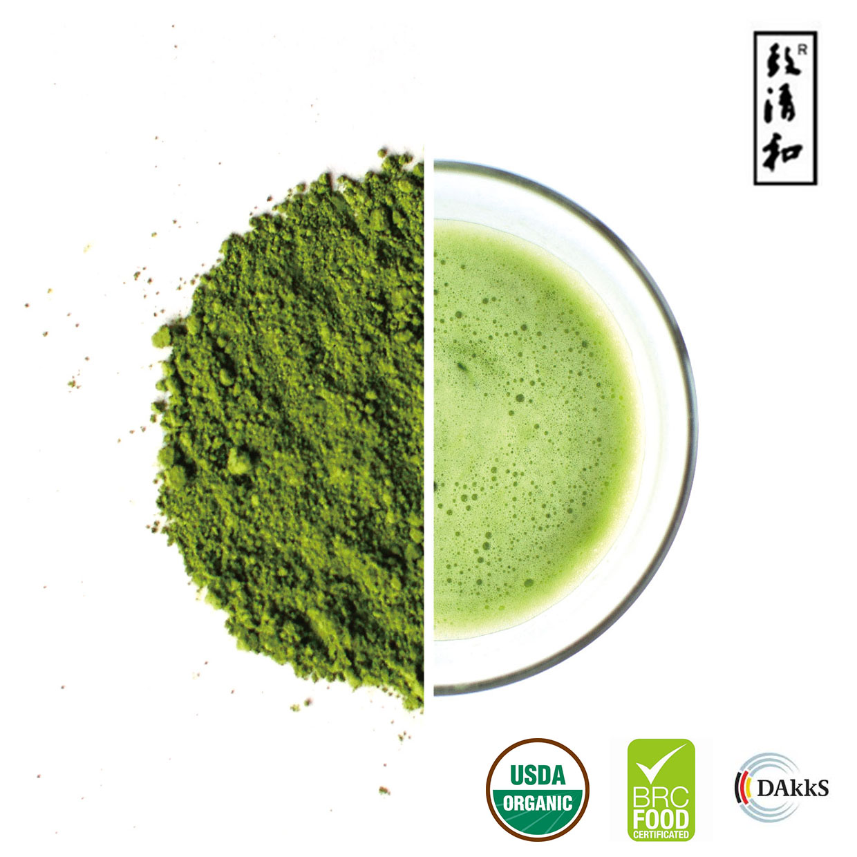Superior USDA BRC DAKKS Organic Matcha Private Label