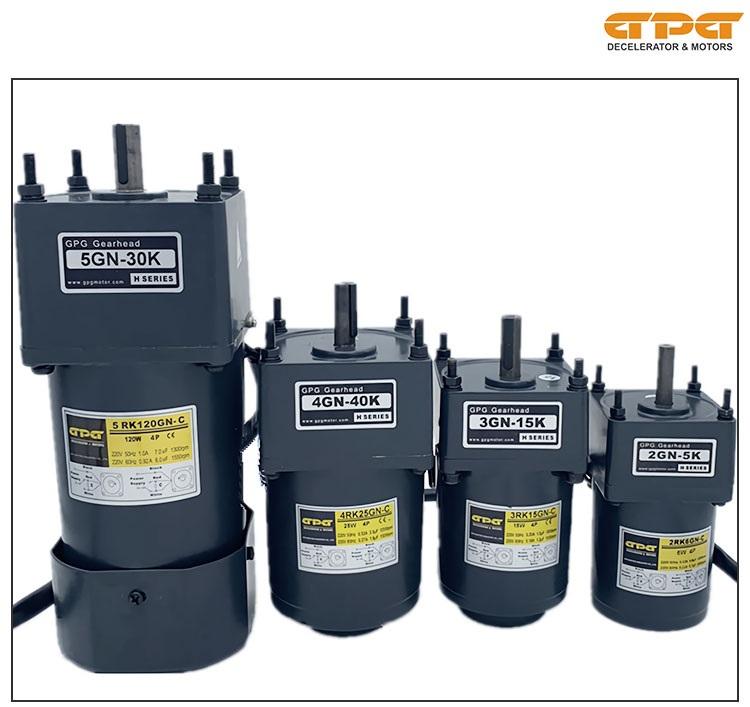 GPG small gear motor AC motor DC motor single phase motor three phase motor