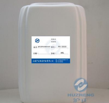 Colorless transparent antibacterial self-cleaning coating (hydrophobic type)