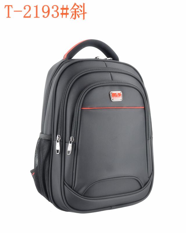big size 16,17,18 ,20,24 inch multi-color waterproof laptop bags