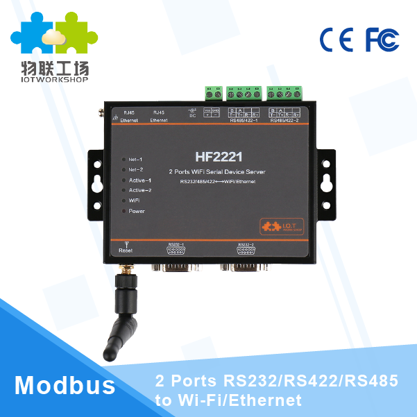 2 Ports rj45 wifi converter rs232 to wifi RS232/RS485/RS422 to WiFi/Ethernet serial device server HF