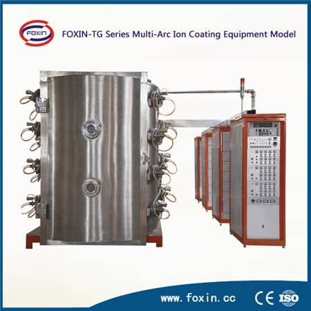 Vacuum Silver Plating Machine