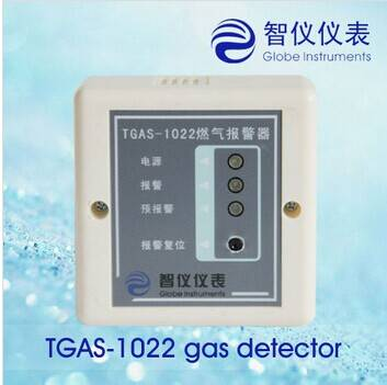 TGas-1022 Home Security Alarm Natural Gas Alarm