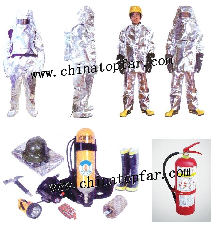 Marine Fireman outfit,breathing apparatus,chemical clothes,scrambling net