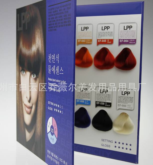 Free Sample Hair Color Brand Name Hair Color Chart
