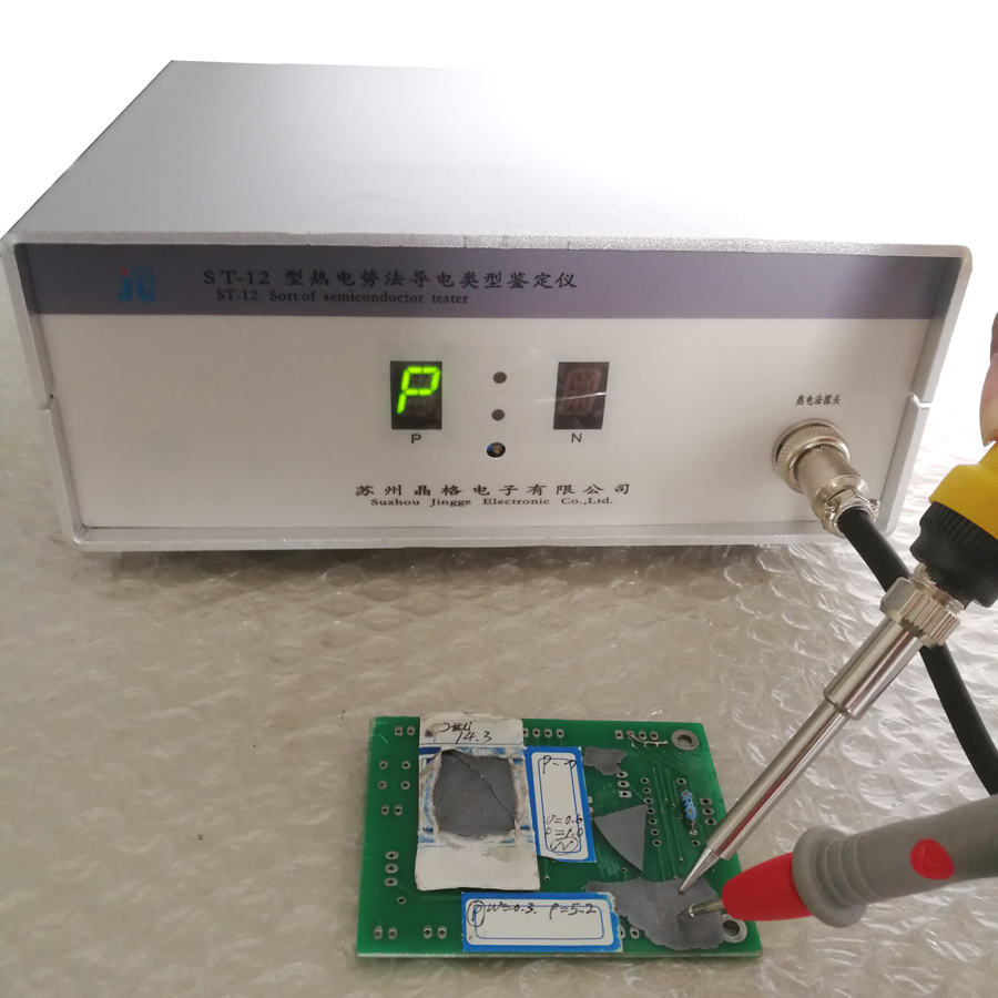 ST-12 electric potential method for conductivity type identification