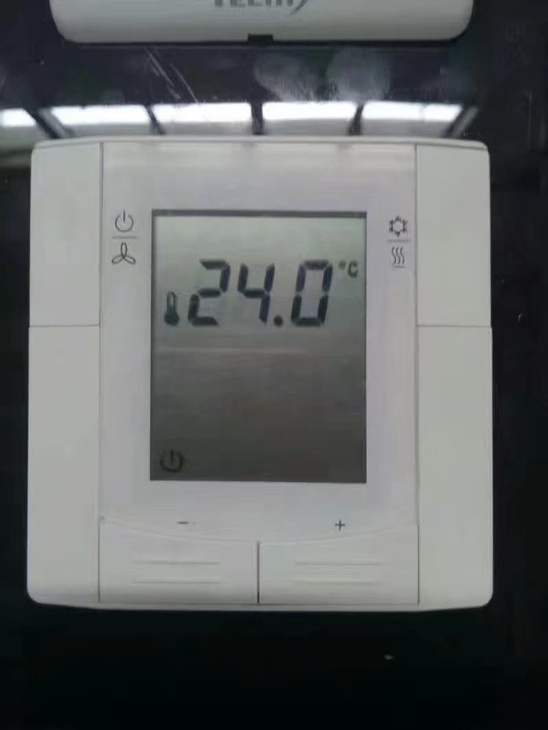 AC 830F Fan Coil Unit Thermostat