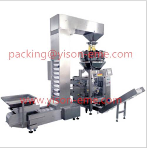 combined weighing & packing machine line