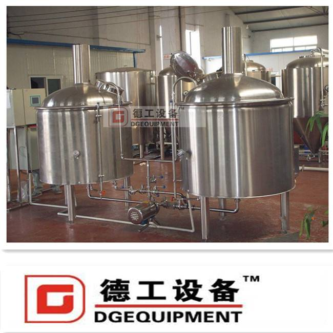 500L craft beer brewing equipment