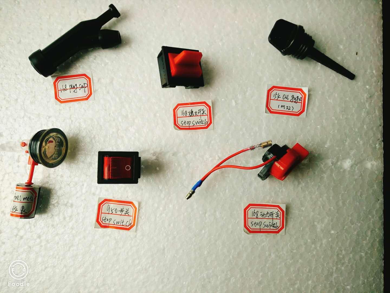 168 plug cap/high cable cap/generator parts