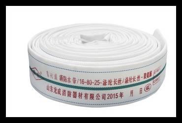 Used fire hose price in Vietnam