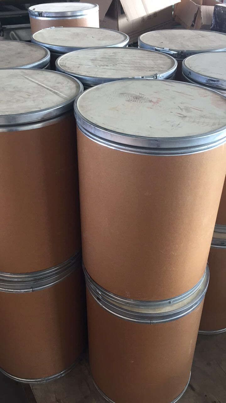 Professional production and sales of high quality Antioxidant DBEP;2,6-Ditert-butyl-4-ethylphenol