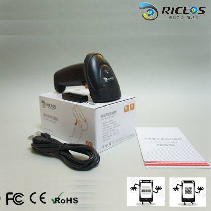 Wired 1D CCD image barcode scanner/reader for POS system