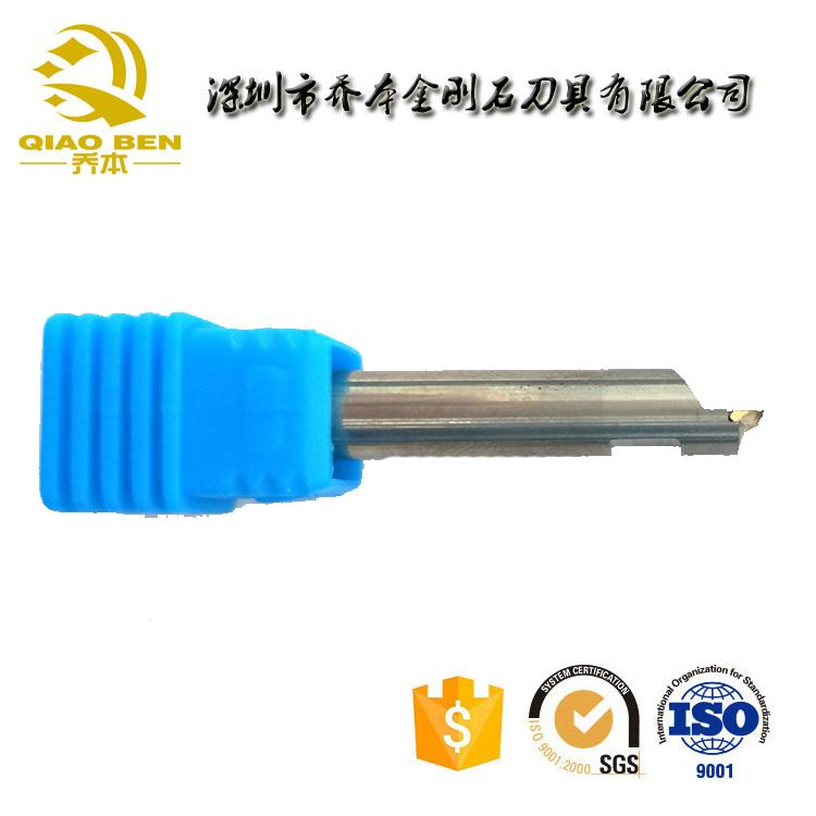 Joeben aluminium alloy highlights Natural Diamond Milling Cutter QB-ND01