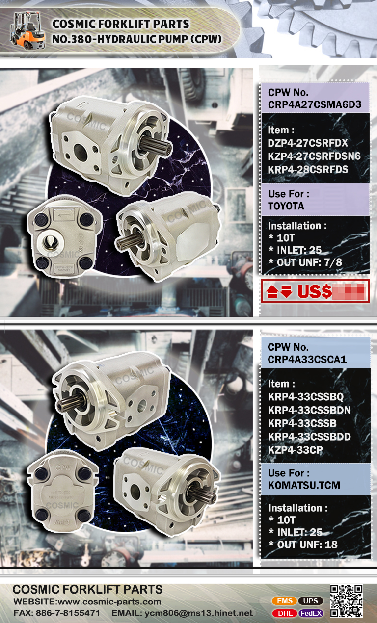 Cosmic Forklift Parts New NO.380-Hydraulic pump [CPW]