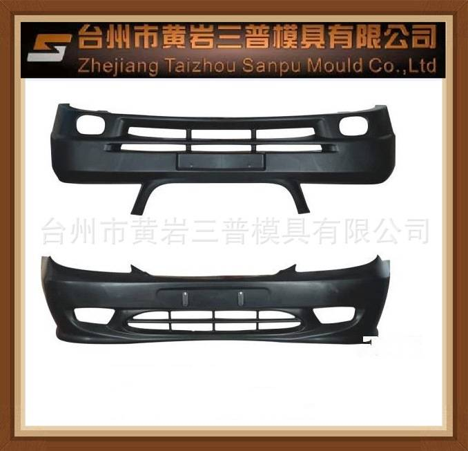Plastic injection mould professional auto bumper high quality mould