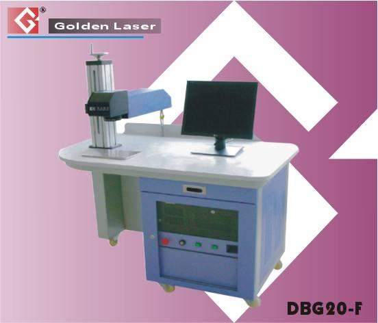 Fiber Laser Marking Machine (DBG20-F)