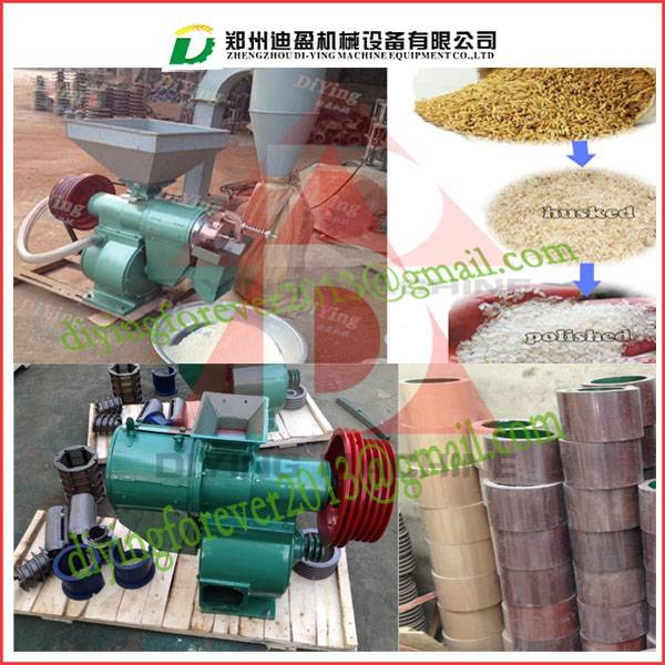 small electric rice milling and polishing machine
