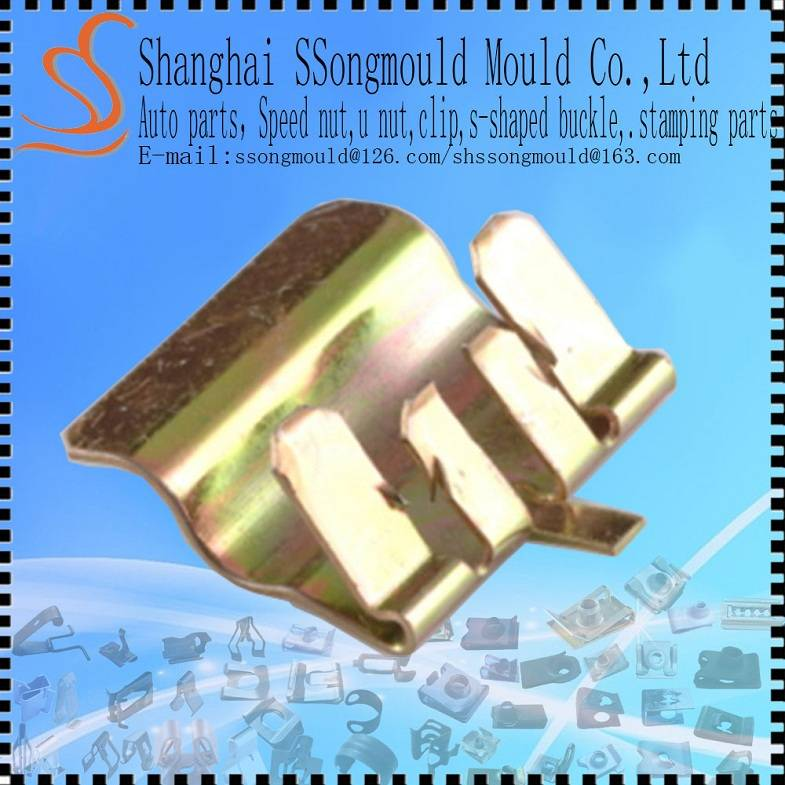 Ssongmould Galvanized Metal spring Clips fastener OEM