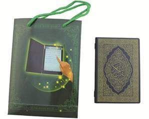7 Inch Android Quran Tablet PC