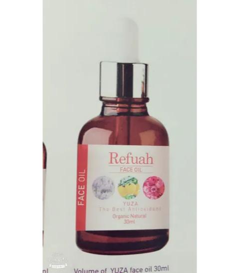 Refuah Natural Citron (YUZA) Face Oil 10ml/30ml