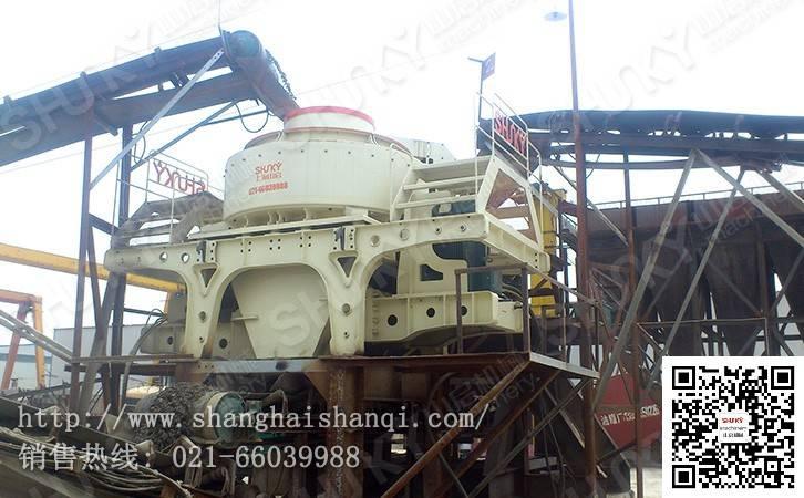 VSI-9526 Sand Making Machine